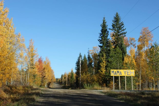 The Entrance to MamaYeh RV Park in Prince George.