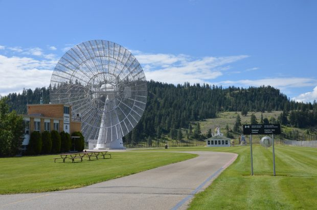 Dominion Radio Astrophysical Observatory(1)